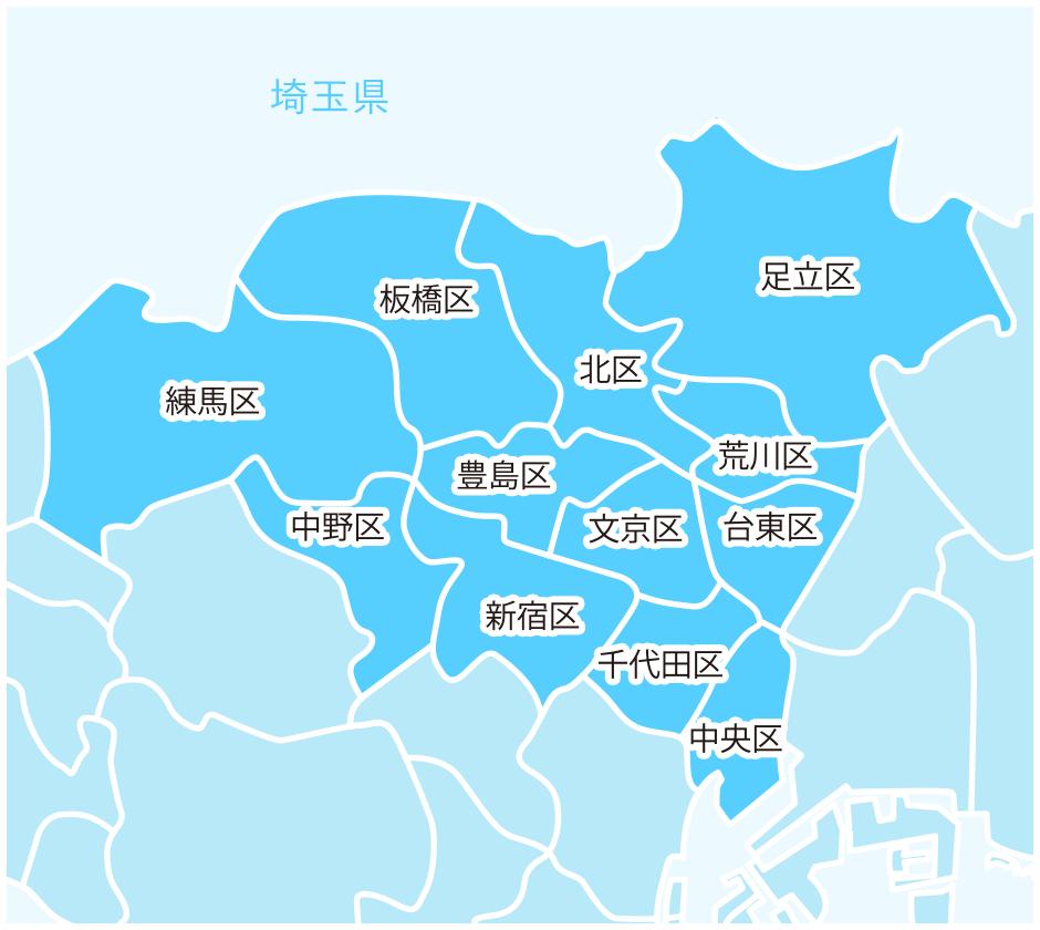 東京都対応エリア